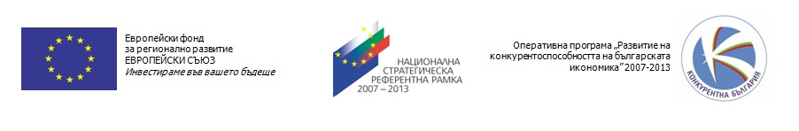 logo_competitevnes